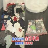 衣物收納壓縮袋