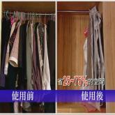 衣櫥收納袋