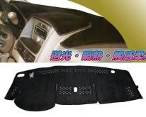 汽車儀表板避光墊