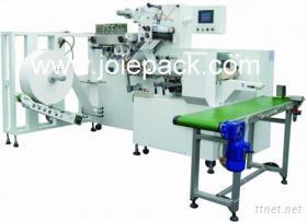 单片湿巾自动生产包装机