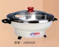 捷寶不鏽鋼電火鍋