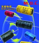 M.D.L. BP双极性电解电容器