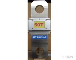 TN-50T 電子無線式拉力計