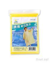 晨揚輕巧雨衣-孩童-黃色