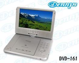 8.5吋攜帶型數位電視DVD光碟機
