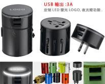 魔幻雙USB轉換插座
