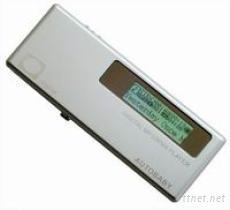 車載MP3無線發射器