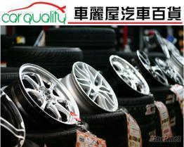 汽车百货-轮胎