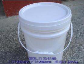 20L白色塑料桶化工桶