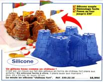 矽膠蛋糕模型