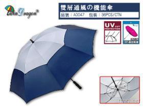 双层防风高尔夫直伞