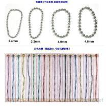 珠鍊/切角珠鍊/不鋼珠鍊/波珠鍊/珠鏈