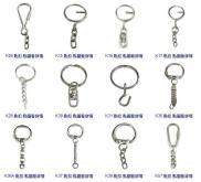 匙扣/雙圈/鎖圈/鎖匙鍊/鑰匙圈/卡圈