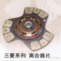 陶瓷型離合器片(耐磨耐高溫)