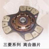 陶瓷型离合器片(耐磨耐高温)