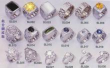 钛合钢戒指