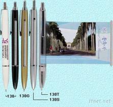 拉紙筆, 廣告筆