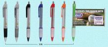 廣告拉紙筆