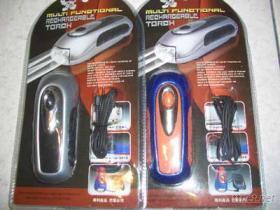 手壓(搖)式環保手電筒(具備手機充電功能)