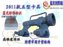鋼筋氣壓焊機新三型卡具