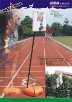 可调整站立式篮球架