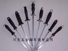 全台灣製鋼質絲紋磨刀棒