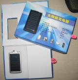 太阳能应急充电器