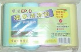 環潔EPD環保清潔袋