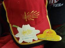 1.5元太陽帽,棒球帽、廣告帽、鴨舌帽