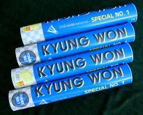 剛剛又出了批到韓國的軟木三拼球頭+全圓鵝毛的羽毛球