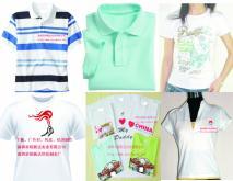厂家专业制作广告T恤,文化衫,工服,制服