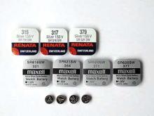 鈕釦型電池