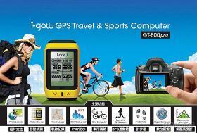 i-gotU GT-800 顯示型GPS跑步, 自行車專用導航器