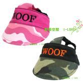 冒险宠物帽(小,大)