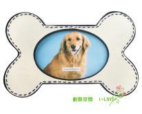 可愛狗骨頭皮製相框