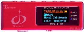 汽車影音MP3