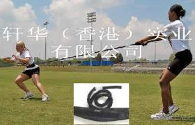 抗阻力训练绳