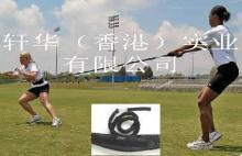 抗阻力訓練繩