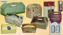 紙盒, 禮品盒, 彩盒