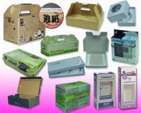 紙盒, 禮品盒, 包裝盒