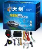 GSM汽車防盜器通用型
