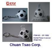 牙線-足球型盒
