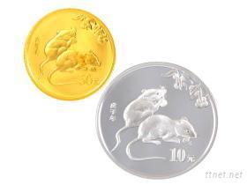 2008中國戊子鼠年紀念金銀套幣