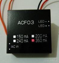LED交流驅動模組