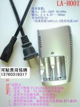 電池充電器/ CR123A電池充電器/ 鐵鋰電池充電器