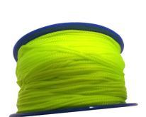 尼龍編織繩