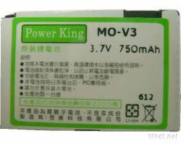 绿色环保-手机电池