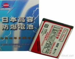 日本高容量电池