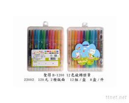 12色旋转蜡笔