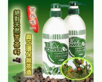 《TEA POWER 》 天然茶籽洗潔液-800ml